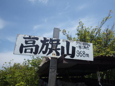 IMGP3188