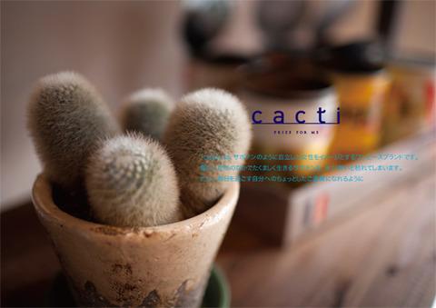 cacti中表紙 コピー