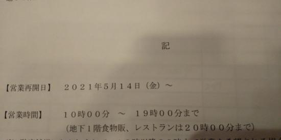 DSC_0827 (1)
