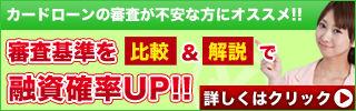 審査LP320_100
