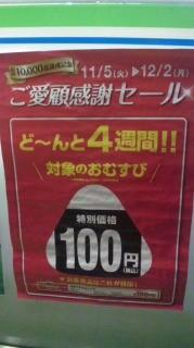 14f6000c.jpg