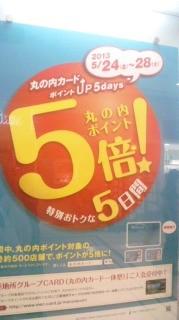 3b0ee7a5.jpg