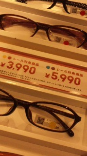 480ed115.jpg
