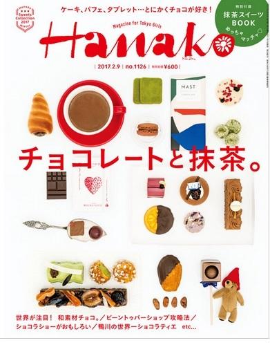hanako1126