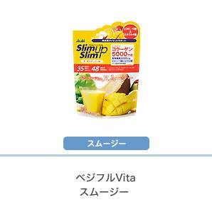 smoothie_03