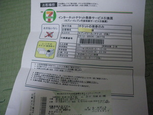 RIMG5386