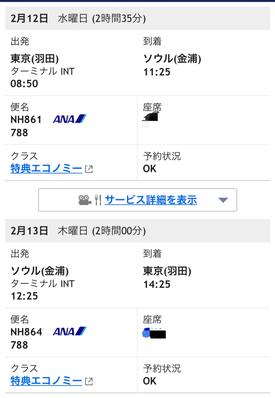 7B0086EA-D214-4F09-9C7F-B379184D3E33