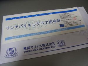 RIMG0710