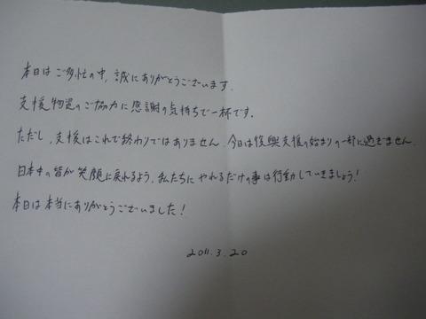 RIMG4531