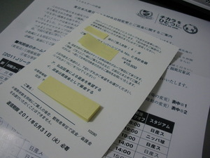 RIMG5480