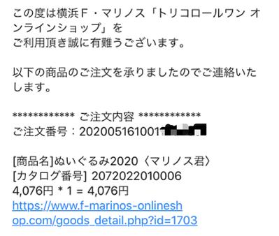 C885A6EF-AC87-438C-9880-DFDC7282B7AA