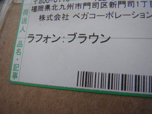 R0016824