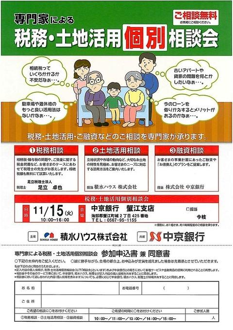 SKMBT_C25016103110570-1