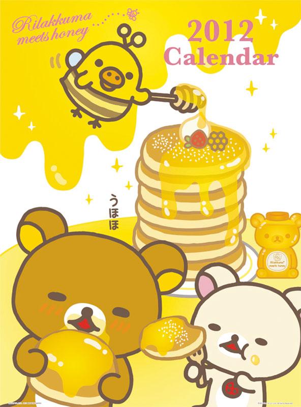 カレンダー 2014年カレンダー 大安 : カレンダーDATA置き場 ~Calendar ...