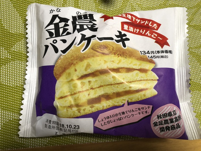 金農 パンケーキ / 145円