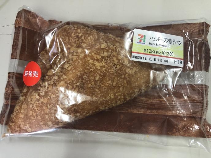 ハムチーズ揚げパン / 138円