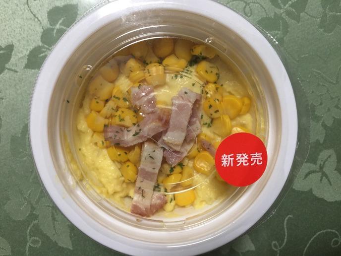 食べてホッと!パスタdeスープ(コーン)