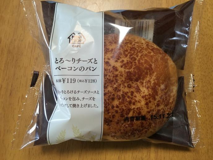 とろ~りチーズとベーコンのパン