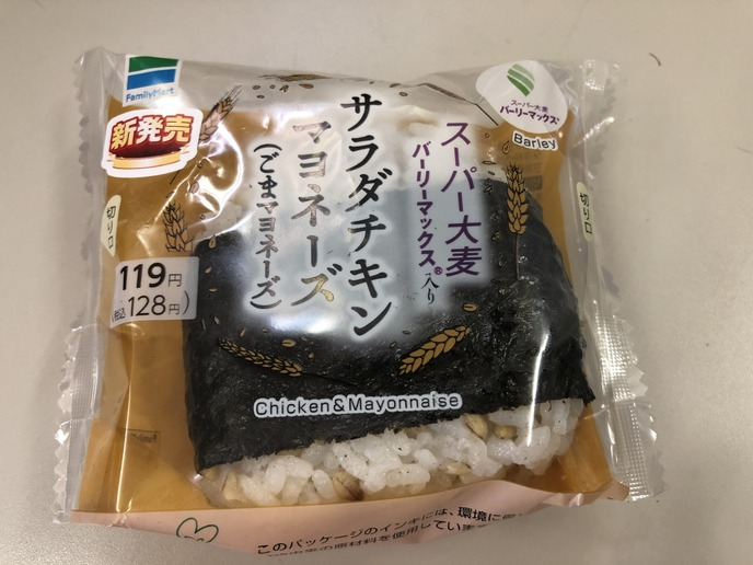 スーパー大麦 サラダチキンマヨネーズ / 128円 ファミリーマート