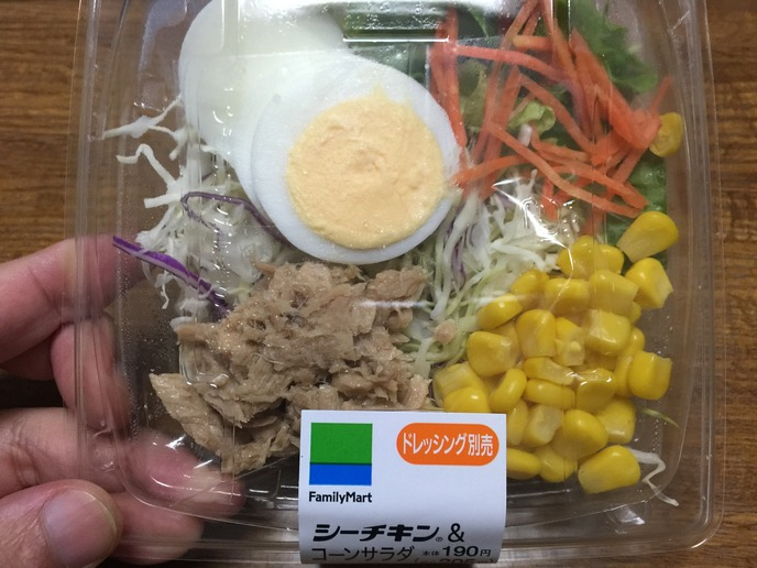 シーチキン&コーンサラダ