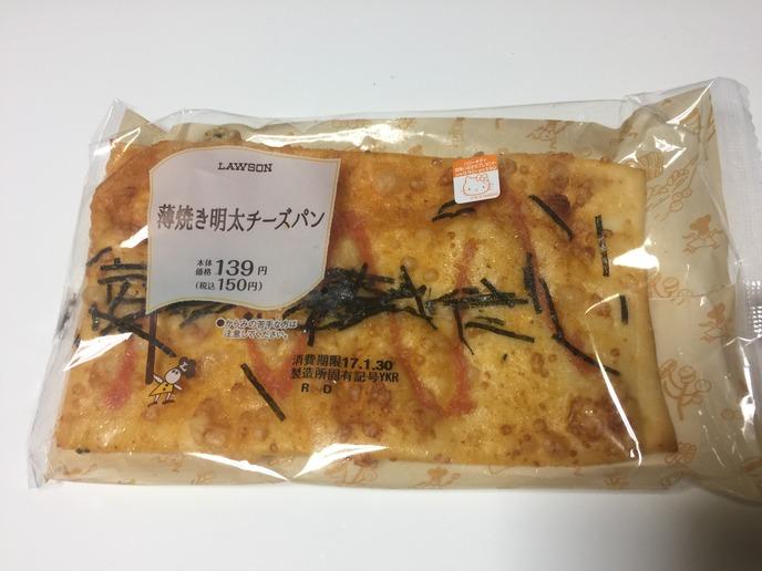 薄焼き明太チーズパン01
