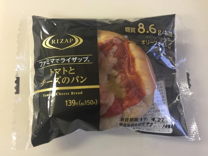 RIZAP トマトとチーズのパン