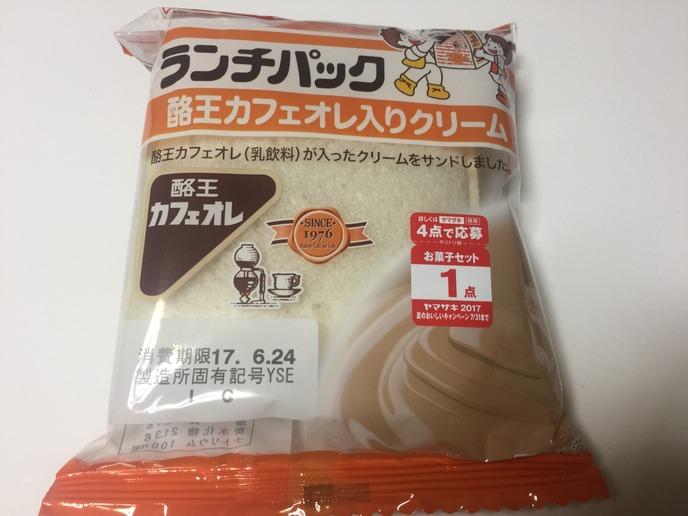 ランチパック 酪王カフェオレ入りクリーム