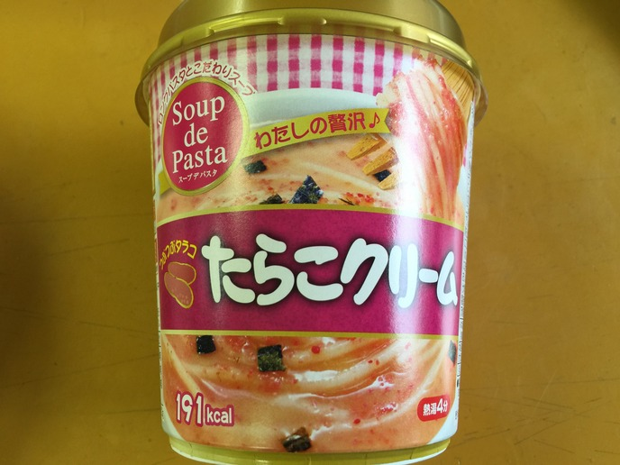 Soup de Pasta たらこクリーム
