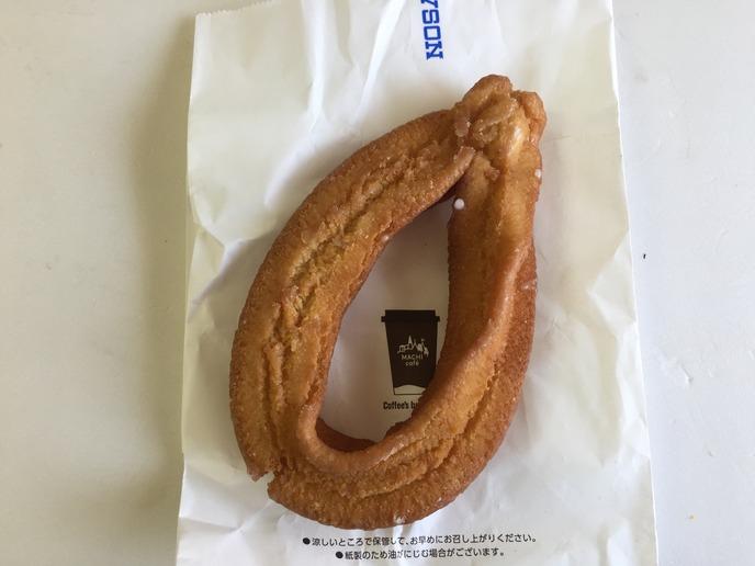 ミルクチュロ 北海道産牛乳仕込み