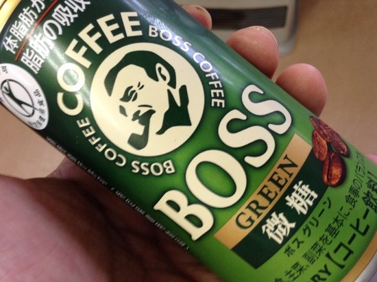 BOSSグリーン