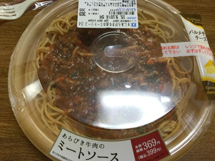 あらびき牛肉のミートソース