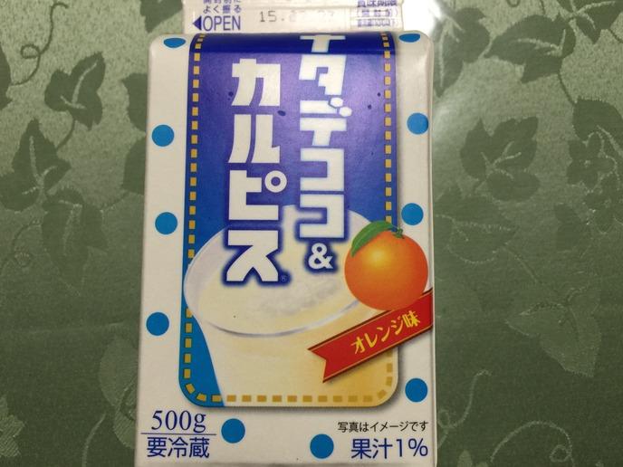 ナタデココ& 「カルピス」 (オレンジ味)