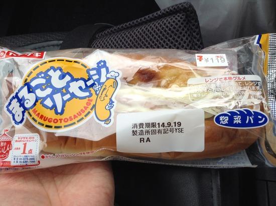 山崎製パン まるごとソーセージ