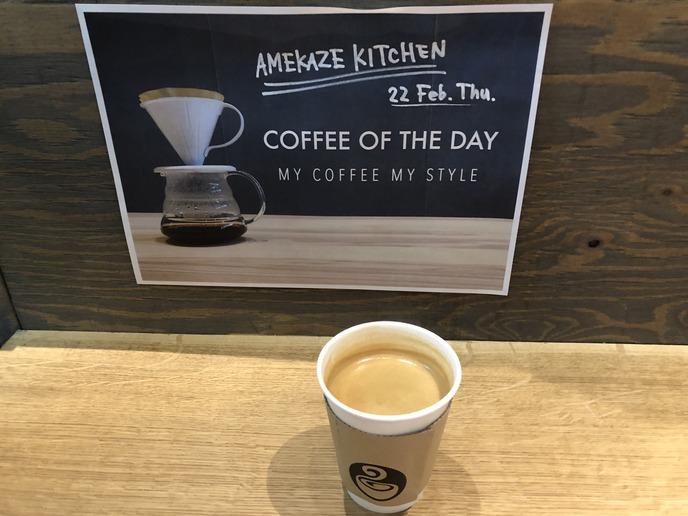 フラット ホワイト コーヒー ファクトリー 三春店