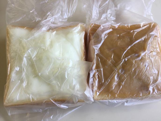 【大友パン】クリームボックス
