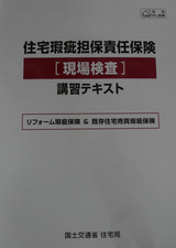 P1070049