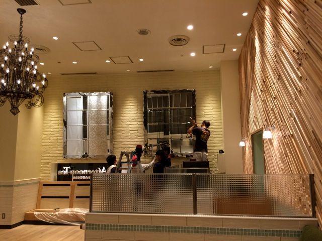ATR町田