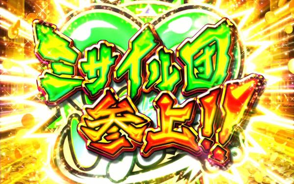 hihou4_tyou