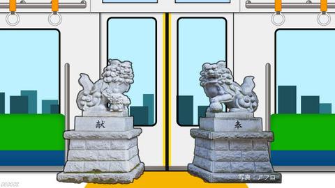 【通勤電車】みんな大好き「狛犬ポジション」。「イェア!電車で狛犬ポジション押さえられたぜ!」繰り広げられる争奪戦
