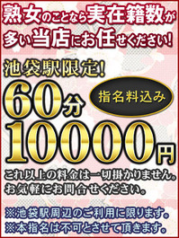 komikomi_image1