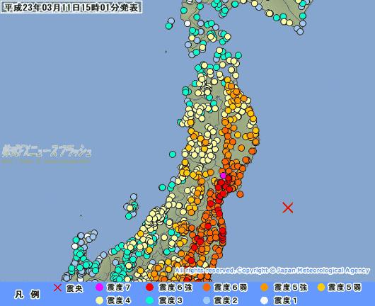 higashinihon-daishinsai-touhoku