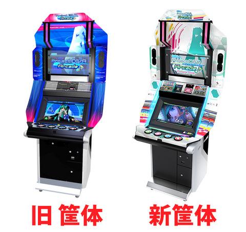 Kotaku_201305_project_diva_arcade_future_tone_3