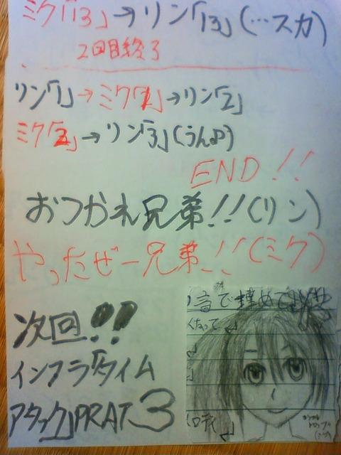 NEC_0059