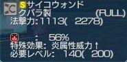 20110705101853