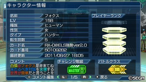 20110827180601