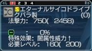 20111218152716