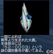 20111003180246