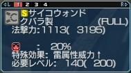 20111128204540