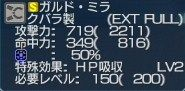 20110710221807