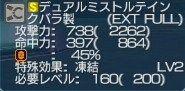20110705101850